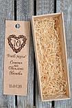 Деревянная коробка для бутылки. Годовщина свадьбы., фото 3