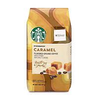 Молотый кофе Starbucks Caramel  311g