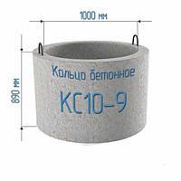 Бетонное кольцо для колодца КС 10.9, фото 1