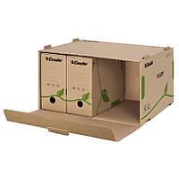Архивный бокс Esselte Eco Box с фронтальной загрузкой