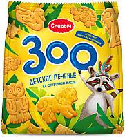 Печиво Слодич Зоо 125 г