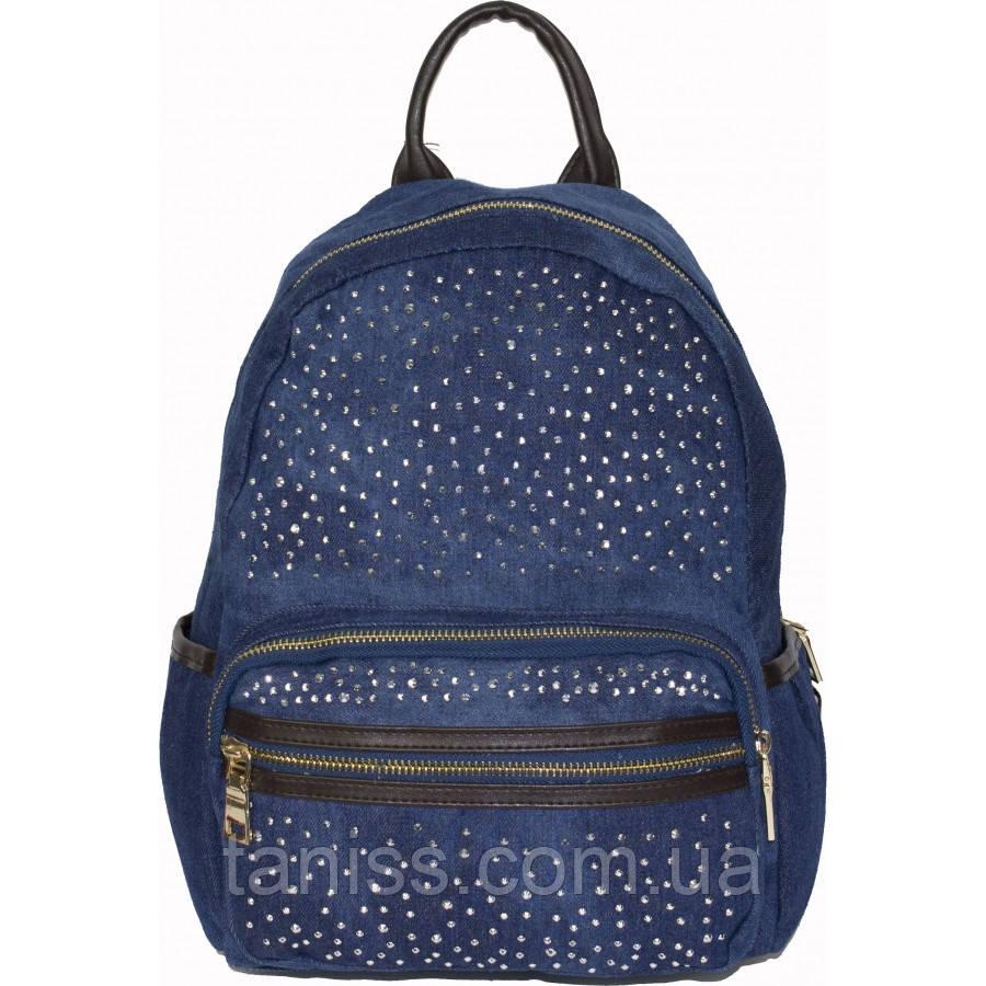 Женский молодежный джинсовый рюкзак, отделка стразы, одно большое отделение (6-4) синий