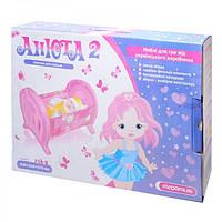 Кровать для кукол Анюта 2, 5019