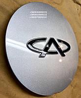 Колпак колеса на литой диск Chery Eastar А11-3408010 Original parts -В11-3100510АН