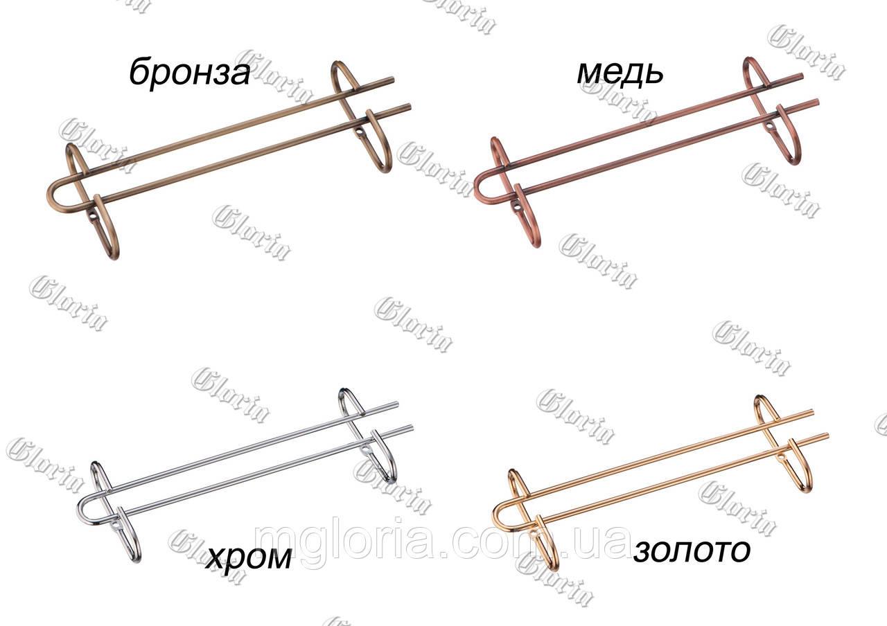 Бокалодержатель потолочный 250 мм