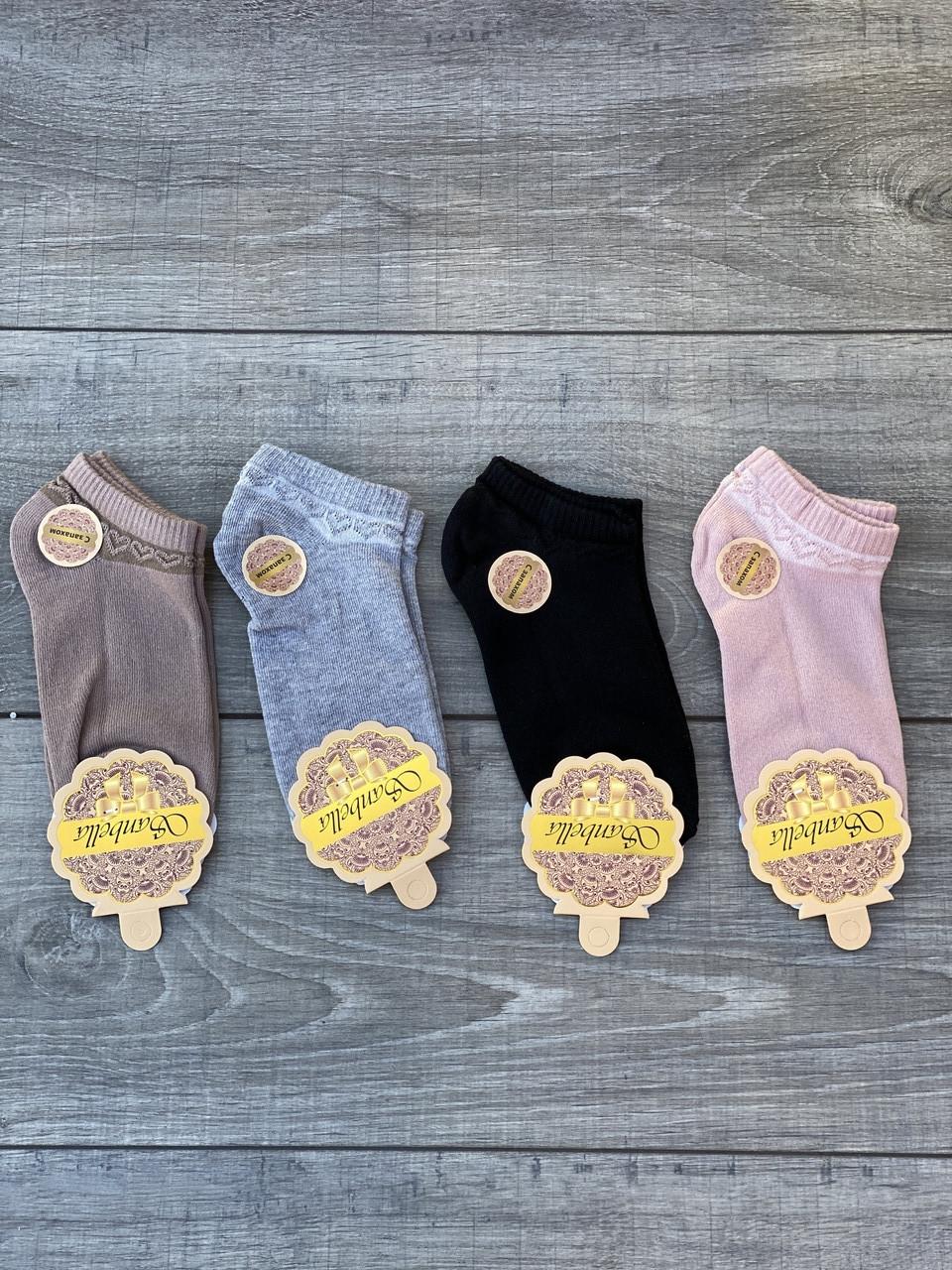 Шкарпетки котонові Sanbella жіночі з сердечками, ароматизовані 36-40 12 шт в уп мікс 4х кольорів