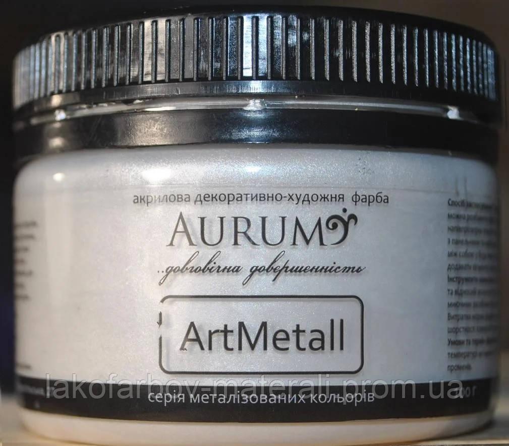 Фарба акрилова ефект Срібло металік ТМ AURUM 100 мл