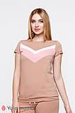 Трикотажная футболка для беременных и кормящих мам KARO NR-20.102, фото 2