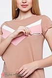 Трикотажная футболка для беременных и кормящих мам KARO NR-20.102, фото 5