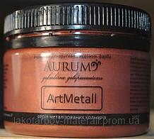 Фарба акрилова ефект металік Мідь ТМ AURUM 100 мл
