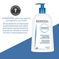 Очищающий крем для душа Биодерма Атодерм Bioderma Atoderm Ultra-Nourishing Shower Cream в объеме: 1 литр