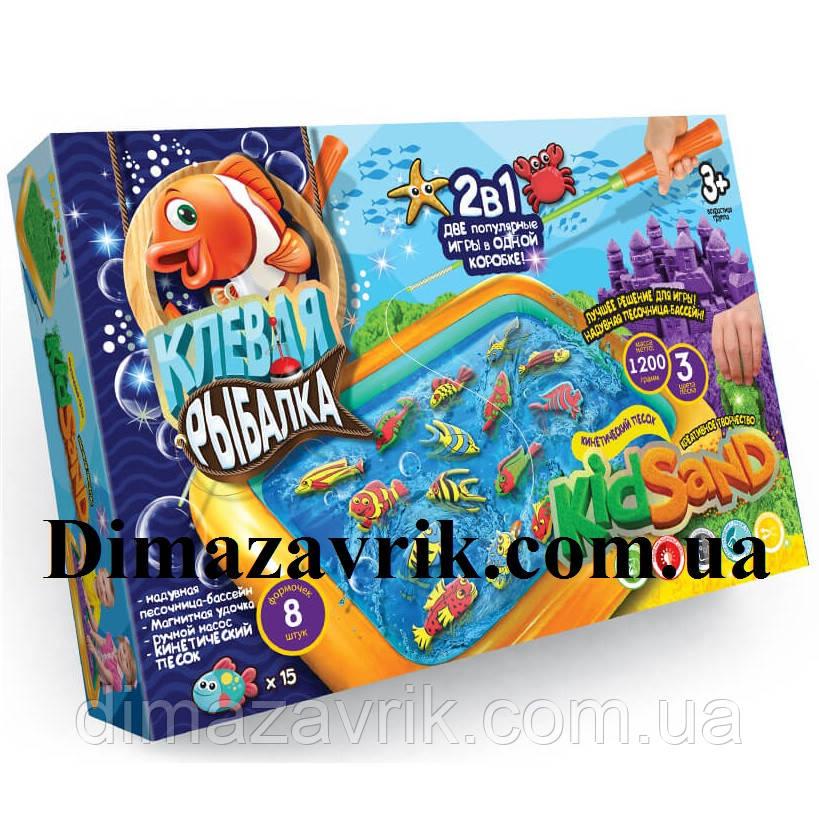 Клёвая Рыбалка иKidSand Кинетический песок 2 в 1 игры Danko Toys