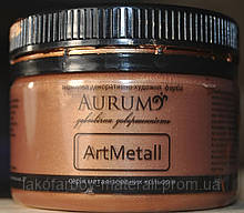Фарба акрилова ефект металік Бронза ТМ AURUM 100 мл