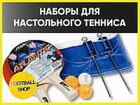 Наборы для настольного тенниса и Пинг-Понга