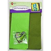 Набор для упаковки подарка, 40x55см, 2шт/уп., зеленый-хаки