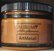 Фарба акрилова ефект металік Червоне Золото ТМ AURUM 100 мл
