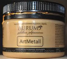 Фарба акрилова ефект металік Світле Золото ТМ AURUM 100 мл