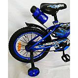 Велосипед Sigma Racer 20 дюймов, фото 5