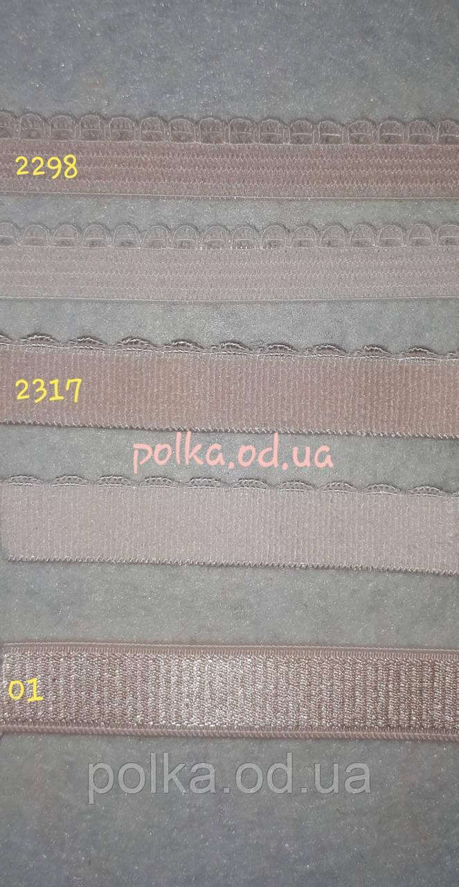 Резинка плоская 2317 для белья, ширина 10мм, цвет розовый светлый (Турция)