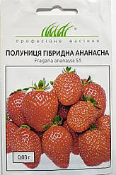 """Насіння Полуниця Гібридна Ананасна 0,3г ТМ """" Професійне насіння """""""