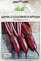 """Насіння Буряк Столовий Карілон 200 шт ТМ """" Професійне насіння """""""