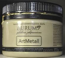 Фарба акрилова ефект металік Перлина ТМ AURUM 100 мл
