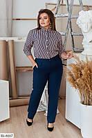Женский костюм большого размера блуза в полоску и брюки. Размер: 50, 52, 54, 56, 58, 60.