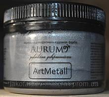 Фарба акрилова ефект металік Темне срібло ТМ AURUM 100 мл