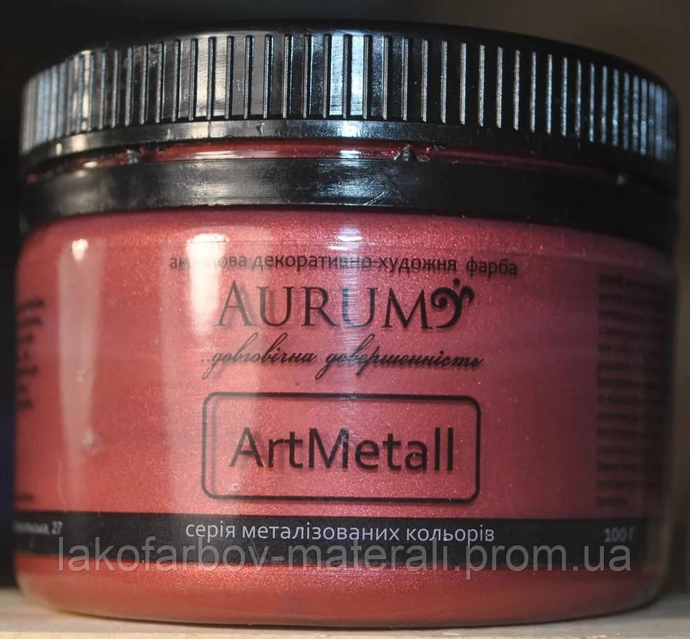 Фарба акрилова ефект металік Червоне вино ТМ AURUM 100 мл