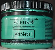 Фарба акрилова ефект металік Смарагдовий ТМ AURUM 100 мл