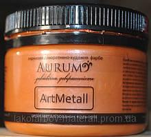 Фарба акрилова ефект металік Помаранчевий ТМ AURUM 100 мл