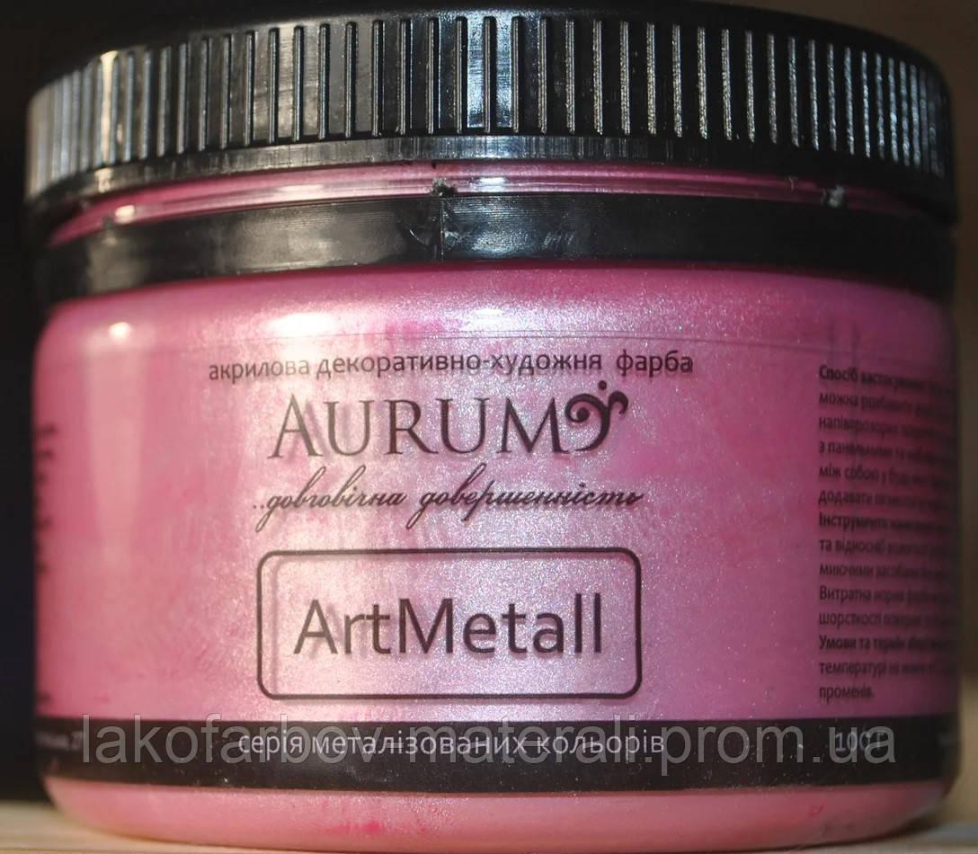 Фарба акрилова ефект металік Рожевий ТМ AURUM 100 мл