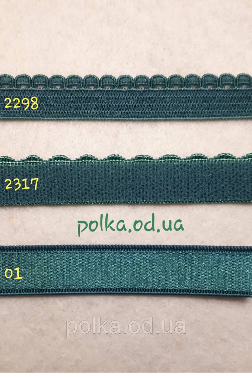 Резинка для белья-2298, ширина 8мм, цвет зеленый изумруд