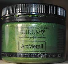 Фарба акрилова ефект металік Зелена Бронза ТМ AURUM 100 мл