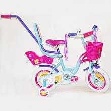 Велосипед Sigma Ельза Холодне Серце 12 дюймів