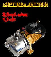 """Центробежный самовсасывающий насос """"OPTIMA"""" JET100S (1,1 кВт, 3,5 куб. м/час)"""