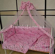 Набор детского постельного белья в кроватку звездочки на розовом / Бортики в кроватку / Защита в манеж, фото 2