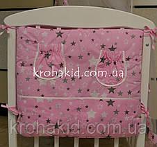 Набор детского постельного белья в кроватку звездочки на розовом / Бортики в кроватку / Защита в манеж, фото 3