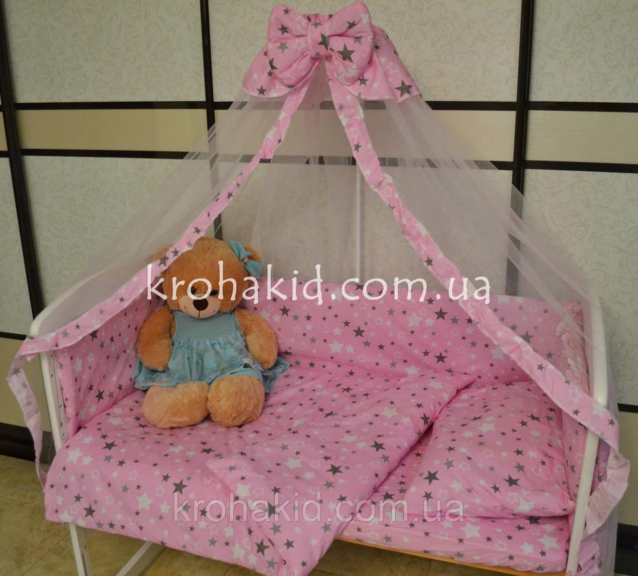 Набор детского постельного белья в кроватку звездочки на розовом / Бортики в кроватку / Защита в манеж