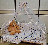 Набор детскогопостельного белья в кроватку звездочки крупные на белом / Бортики в кроватку / Защита в манеж