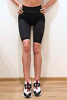 Шорты велосипедки женские черные