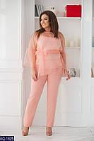Женский костюм тройка большого размера. Размер: 50, 52, 54, 56, 58, 60.