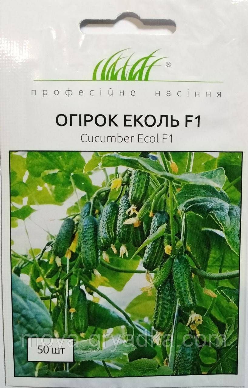 """Насіння Огірок Еколь F1 50 шт ТМ """" Професійне насіння """""""