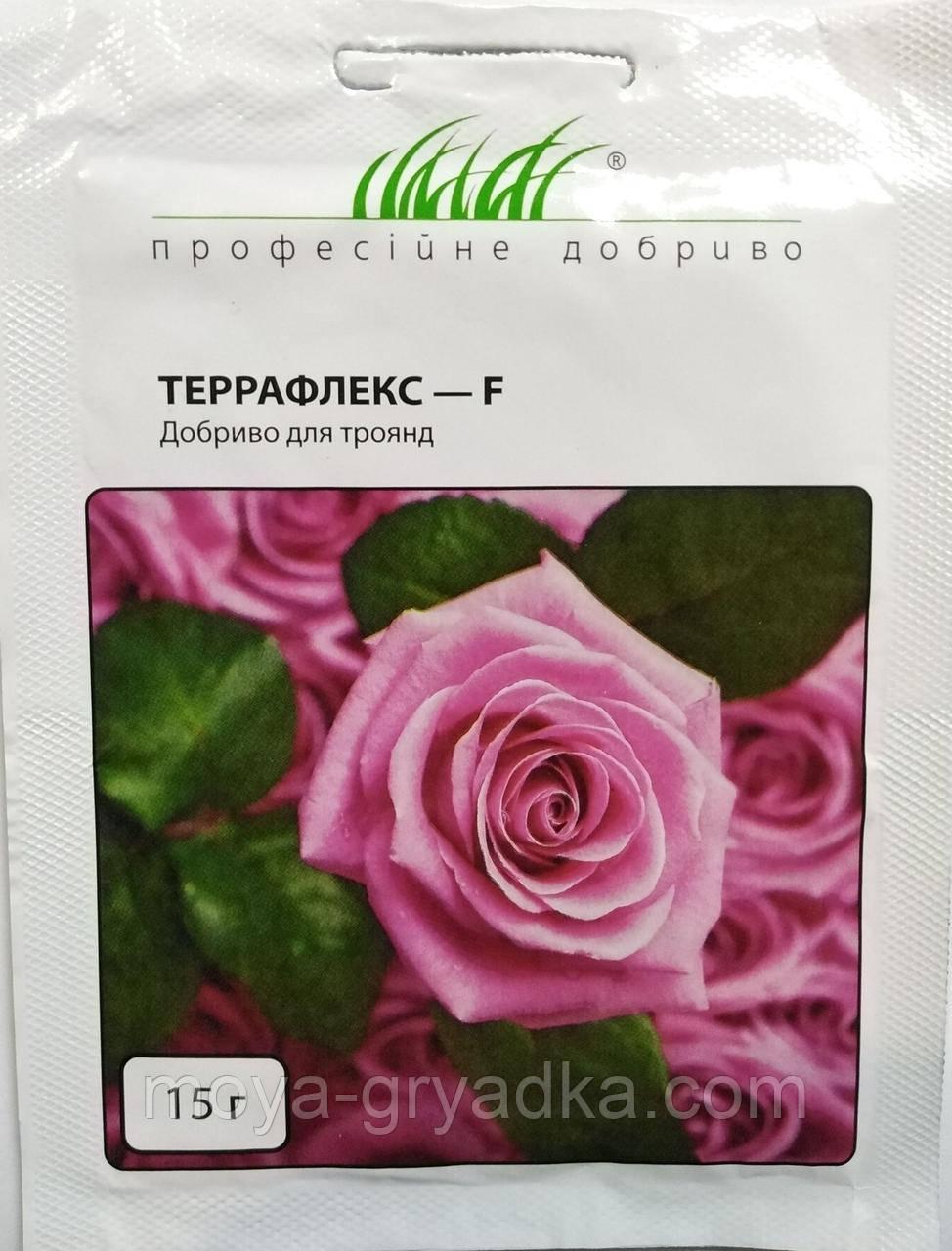 """Добрива Для Троянд Террафлекс F 15г ТМ """" Професійне насіння """""""