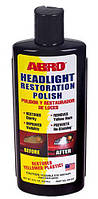 Полироль для воcстановления пластиковых фар Abro HR-237 (237мл.)