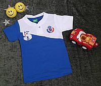 Дитяча футболу на хлопчика на ріст 86-104