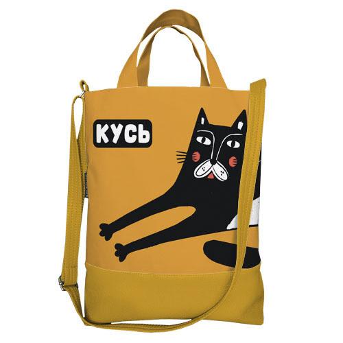 Городская сумка City Кусь (SCB_20M019_ZHL)