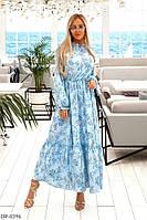 Платье женское длинное  Полина