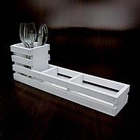 Подставка для столовых приборов Фарина зефир, фото 1