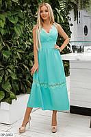 Платье женское   Кристи